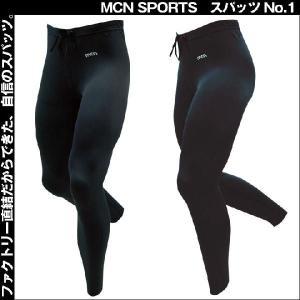 (クリックポスト200円OK)MCN SPORTS スパッツNo.1[10分丈](レギンス・タイツ)|sp-kid