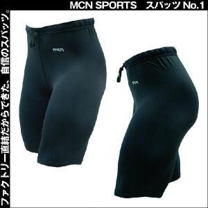 名入れOK(クリックポスト200円OK)MCN SPORTS スパッツNo.1[4分丈](レギンス・タイツ)|sp-kid