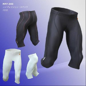 (クリックポスト200円OK)MCN SPORTS コンプレッション・スパッツ(7分丈)(レギンス・タイツ)|sp-kid