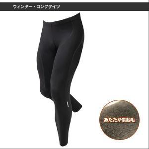 売り切りセール(クリックポスト200円OK)MCN SPORTS ウィンター・ロングタイツ(パッドなし裏起毛パンツ)|sp-kid