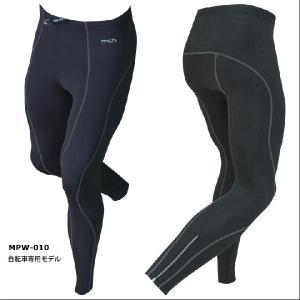 (クリックポスト200円OK)MCN SPORTS 裏起毛パンツ(自転車専用エキスパートモデル)|sp-kid