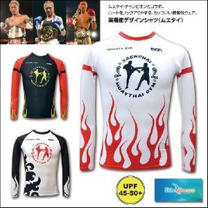 (クリックポスト200円OK)mcn 高機能デザインシャツ(ムエタイ) ラッシュガードやタウン着に、メンズレディース 長袖|sp-kid