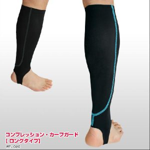 (2点までクリックポスト200円OK)MCN SPORTS コンプレッション・カーフガード[ロングタイプ]筋肉疲労にコンプレッションインナー|sp-kid