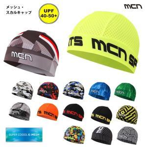 mcn 吸汗速乾デザイン・メッシュ・スカルキャップ(頭の汗止めにヘルメットや帽子のインナーアンダーキャップ)(3点までクリックポストOK)取り寄せ品|sp-kid
