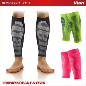 SALE(メール便200円OK)titan-タイタン- コンプレッション・カーフガード(プレゼントにも。)|sp-kid