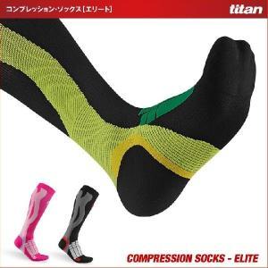 SALE(クリックポスト200円OK)titan-タイタン- コンプレッション・ソックス[エリート](ホワイトデーのプレゼントにも。)|sp-kid