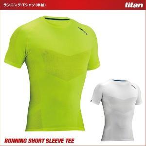 (2点までクリックポスト200円OK)titan-ランニング・Tシャツ(半袖)(ホワイトデーのプレゼントにも。)|sp-kid
