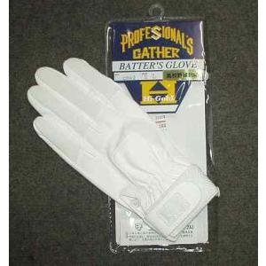 ハイゴールド 守備用手袋 左手用
