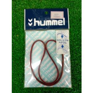 hummel ヒュンメル リバーシブル ヘアゴム HFA9107-1|sp-mikuni0595