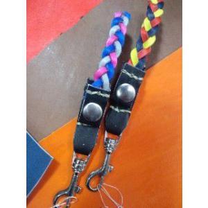 グラブの革製 手作りのレースキーホルダー 2012バロンドールセット|sp-mikuni0595