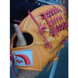 久保田スラッガー KSN-J4カスタマイズ オレンジX赤 少年ソフトボール用に湯揉み型付け込み|sp-mikuni0595