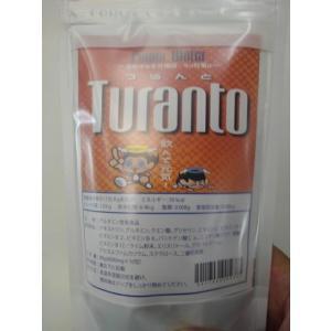 Turanto つらんと(グルタミン含有食品) (turanto)  スポーツサプリメント 栄養補給 つり防止|sp-mikuni0595
