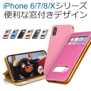 iPhoneXS iPhoneXS MAX iPhoneXR ケース 手帳型 スマホ カバー ケース...