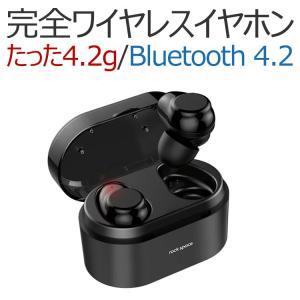 True Wireless タッチ型 Bluetooth イヤホン 独立型 ワイヤレスイヤホン Bl...
