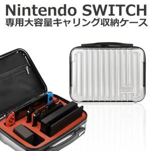 【おすすめポイント】  ★Nintendo Switch、Switch Proコントローラー×2個、...