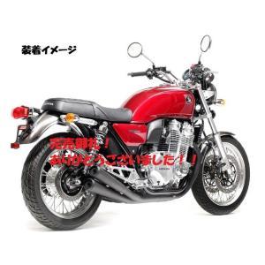 【完売御礼!】在庫調整特価!CB1100/EX(14'〜16')モリワキ RC Four BLACK フルエキゾーストマフラー|sp-shop