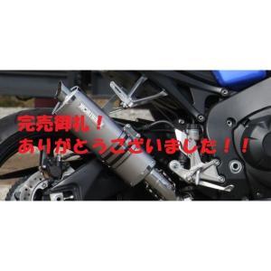 40%OFF!CBR1000RR SC59 モリワキ ZERO SS ホワイトチタン フルエキマフラー 新品 【当店在庫あり】|sp-shop