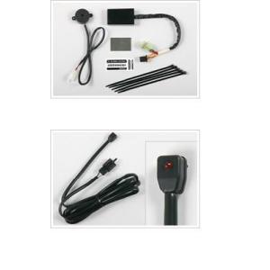 CB1300SF/スーパーボルドール 盗難抑止アラームSET|sp-shop