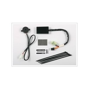 CB1100/EX  盗難抑止アラーム取付け3点セット|sp-shop