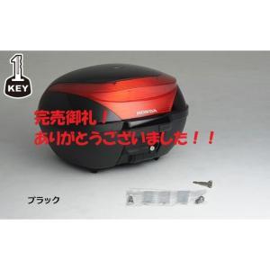 【完売御礼!】半額セール!FORZA フォルツァ MF10 トップボックス35L:ワン・キー・タイプ 取付けアタッチメントSET ホンダ純正|sp-shop