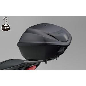 NC750S/750X トップボックス 35L:ワン・キー・システムタイプ ホンダ純正|sp-shop