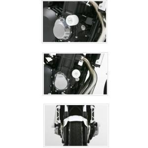 CB1300SF/SB  エンジンガード|sp-shop