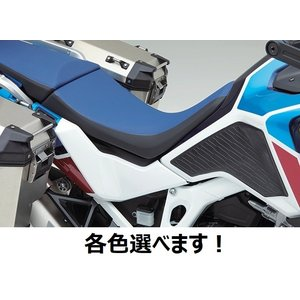 CRF1100L SD10 アフリカツイン・アドベンチャースポーツ/ES共通 ローシート(メイン)各色 ホンダ純正|sp-shop
