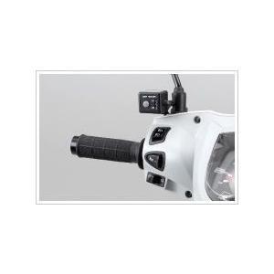 Dioディオ110 JF58 グリップヒーター(半周タイプ)&アタッチメントSET ホンダ純正|sp-shop