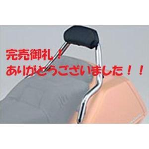【完売御礼!】タンデム楽々! フュージョン タンデムバーバックレスト sp-shop
