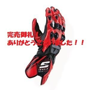 【完売御礼!】38%OFF!訳あり特価!HONDA Five RFX-1H レーシンググローブ|sp-shop