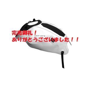 25%OFF!14'〜17' MT-07 RM07J BAGSTERタンクカバー ホワイト/ブラック プロト正規品【当店在庫あり】|sp-shop