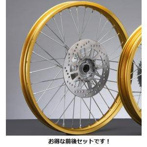 SEROW セロー250 (全年式) 前後ホイールセットASSY(ゴールド)ヤマハ純正|sp-shop