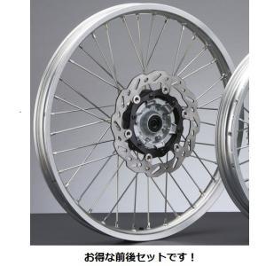 WR250R DG15J 前後ホイールセットASSY ヤマハ純正【当店在庫あり】|sp-shop