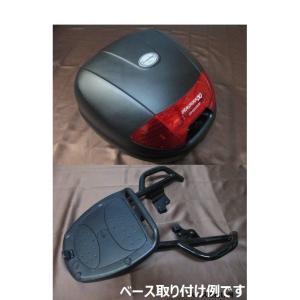 GSR250/S/F GJ55D 純正トップケースキャリア&KAPPA BOX 30Lセット【当店在庫あり】|sp-shop
