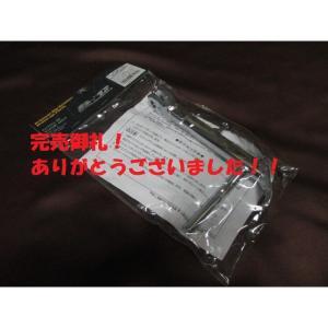 スカイウェイブ250 CJ41A/42A/43A ショートサイドスタンド クロームメッキ デイトナ【当店在庫あり】|sp-shop