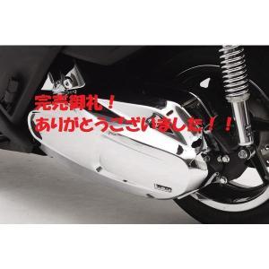 【完売御礼!】49%OFF!FORZA MF10 デイトナ MCフェイス メッキクランクケースアウターカバー|sp-shop