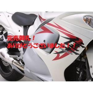 【完売御礼!】08'〜GSX1300R 隼ハヤブサ GX72A エンジンプロテクター車種別キット デイトナ|sp-shop