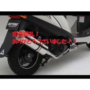 【完売御礼!】展示品特価!アドレスV125/G CF46A サイレントスポーツマフラー  デイトナ|sp-shop