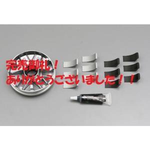 【完売御礼!】03'〜12' シグナス-X SE12J/44J(5UA/28S)特性可変型バリアブルプーリー デイトナ sp-shop