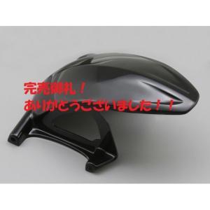 【完売御礼!】展示品特価!シグナスX SE44J 28S リヤフェンダー ブラックメタリックX デイトナ sp-shop