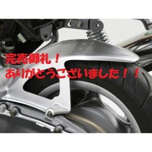 【完売御礼!】展示品特価!シグナスX SE44J 28S リヤフェンダー シルバー3 デイトナ sp-shop