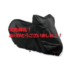 【完売御礼!】訳あり特価!半額セール!闇夜で目立たない! デイトナ BLACKCOVER(バイクカバー)Sサイズ sp-shop