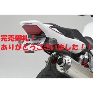 【完売御礼!】展示品特価!10'〜13' CB1300SF/SB SC54 LEDフェンダーレスキット デイトナ|sp-shop