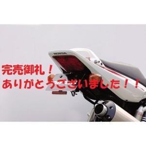 【完売御礼!】長期在庫特価!03'〜09' CB1300SF/SB SC54 フェンダーレスキット LEDライセンスランプ仕様 デイトナ|sp-shop