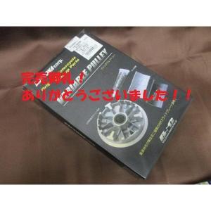半額セール!特性可変型!PCX125 JF28 バリアブルプーリー デイトナ【当店在庫あり】 sp-shop