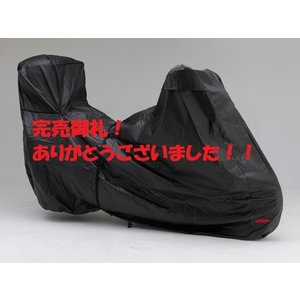 【完売御礼!】訳あり特価!半額セール!闇夜で目立たない デイトナ BLACKCOVER ブラックバイクカバー プレミアムII  4Lサイズ sp-shop