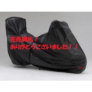 【完売御礼!】訳あり特価!半額セール!闇夜で目立たない デイトナ BLACKCOVER ブラックバイクカバー プレミアムII ビッグスクーターサイズ sp-shop