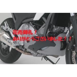 【完売御礼!】33%OFF!12'〜13' NC700X/S デイトナ エンジンプロテクター車種別キット|sp-shop