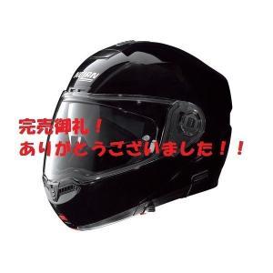 長期在庫特価!NOLAN ノーラン N104 フリップアップヘルメット グロッシーブラック/Lサイズ  デイトナ|sp-shop