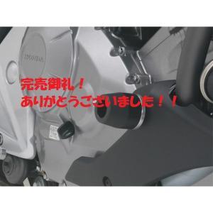 【完売御礼!】30%OFF!12'〜14' NC700X/S/LD デイトナ エンジンプロテクター車種別キット|sp-shop